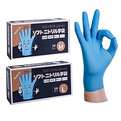 使い捨て手袋 ニトリル手袋 ゴム手袋 ブルー  防疫防護 大容量100枚入り 業務用 極うす手 粉なし スマホ対応可 家庭 掃除 介護 検品用 左右兼用 (L)