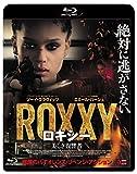 ロキシー 美しき復讐者[Blu-ray/ブルーレイ]