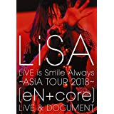 LiVE is Smile Always~ASiA TOUR 2018~[eN + core] LiVE & DOCUMENT(特典なし) [Blu-ray]