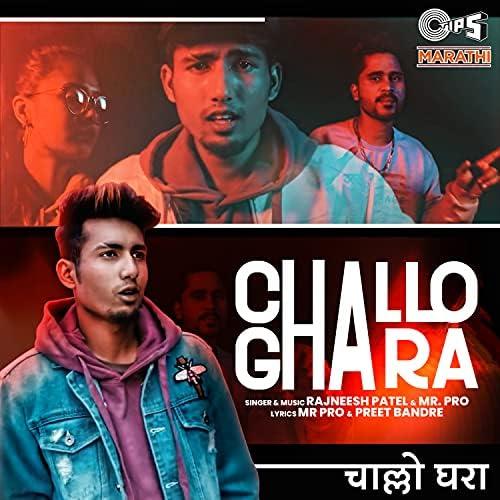 Challo Ghara
