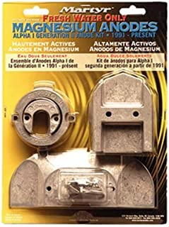 Mercury Alpha 1 Gen II Anode Kit, Magnesium (fresh water only) by Canada Metals - Martyer Anodes