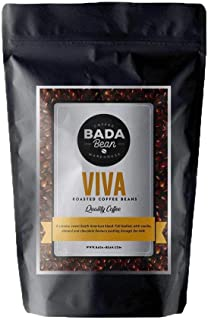 Bada Bean, Viva, Fresh Roasted Latte Coffee Beans, Brazilian Coffee