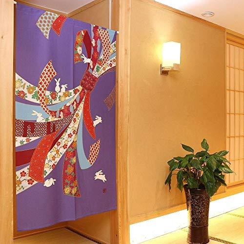 和風 暖簾 ポリエステル おしゃれ 目隠し カーテン 玄関 料理屋の廊下との境に 居酒屋 店 入り口 幅85cm×丈150cm