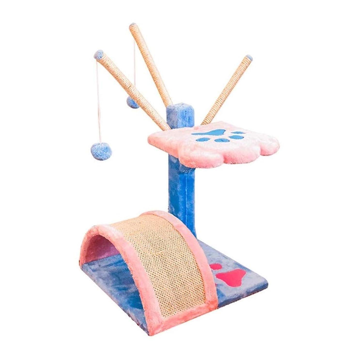 挑発するインターネット束ねるおもちゃの猫クライミングフレームをハンギングホール快適な耐摩耗自然サイザルプラットフォームハウスペットアパートをドリル半円 (Color : Blue)