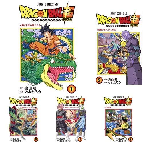 ドラゴンボール超 [コミック] 1-14巻 新品セット
