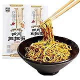 Szechuan Dan Dan Dry Noodle, Traditional Chinese...