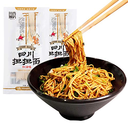 Szechuan Dan Dan Dry Noodle, Traditional Chinese Classic Noodles with...