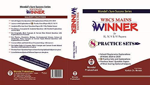 WBCS Mains Winner for III, IV, V & VI Papers 8 Practise Sets