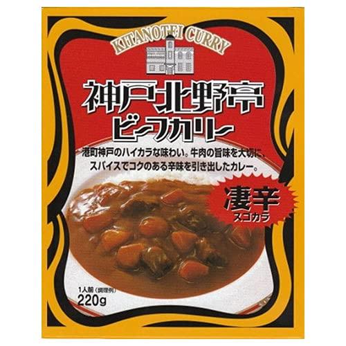 鳥取缶詰 神戸北野亭 ビーフカリー 凄辛 220g×10(5×2)個入×(2ケース)