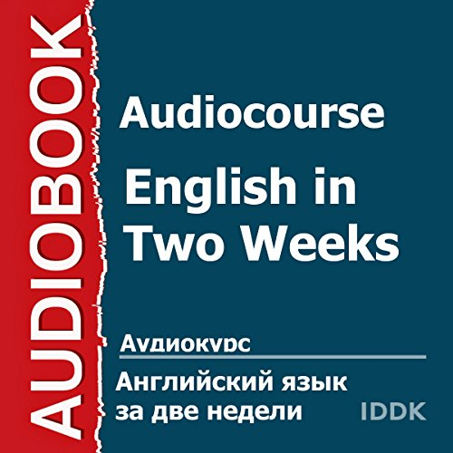 Audiocourse: English in Two Weeks [Russian Edition] cover art
