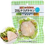 国産鶏無添加 サラダチキン(プレーン)