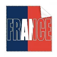 フランス国旗ネームメガネクロス クリーニングクロス 電話スクリーンクリーナー 5点 ギフト