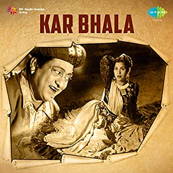 Kar Bhala (Original Motion Picture Soundtrack)