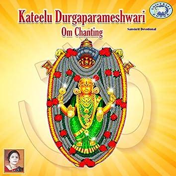Kateelu Durgaparameshwari Om Chanting - Single