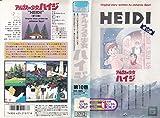 アルプスの少女ハイジ〔10〕 VHS