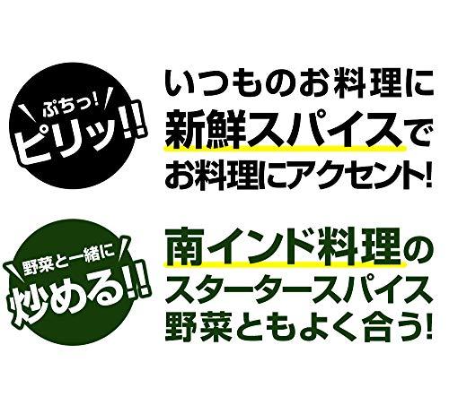 神戸アールティー『2種類のマスタードセット』