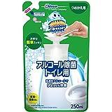 スクラビングバブル アルコール除菌トイレ用 250ml
