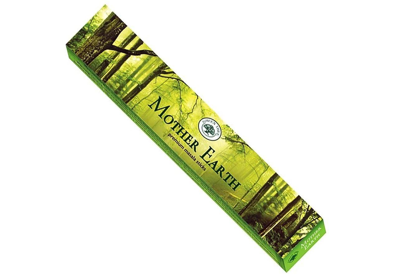 風変わりなアライメント観客グリーンツリーMother Earth Incense Sticks 15?gmボックス
