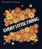Every Best Single ‾Complete‾【リクエスト盤】 - Every Little Thing