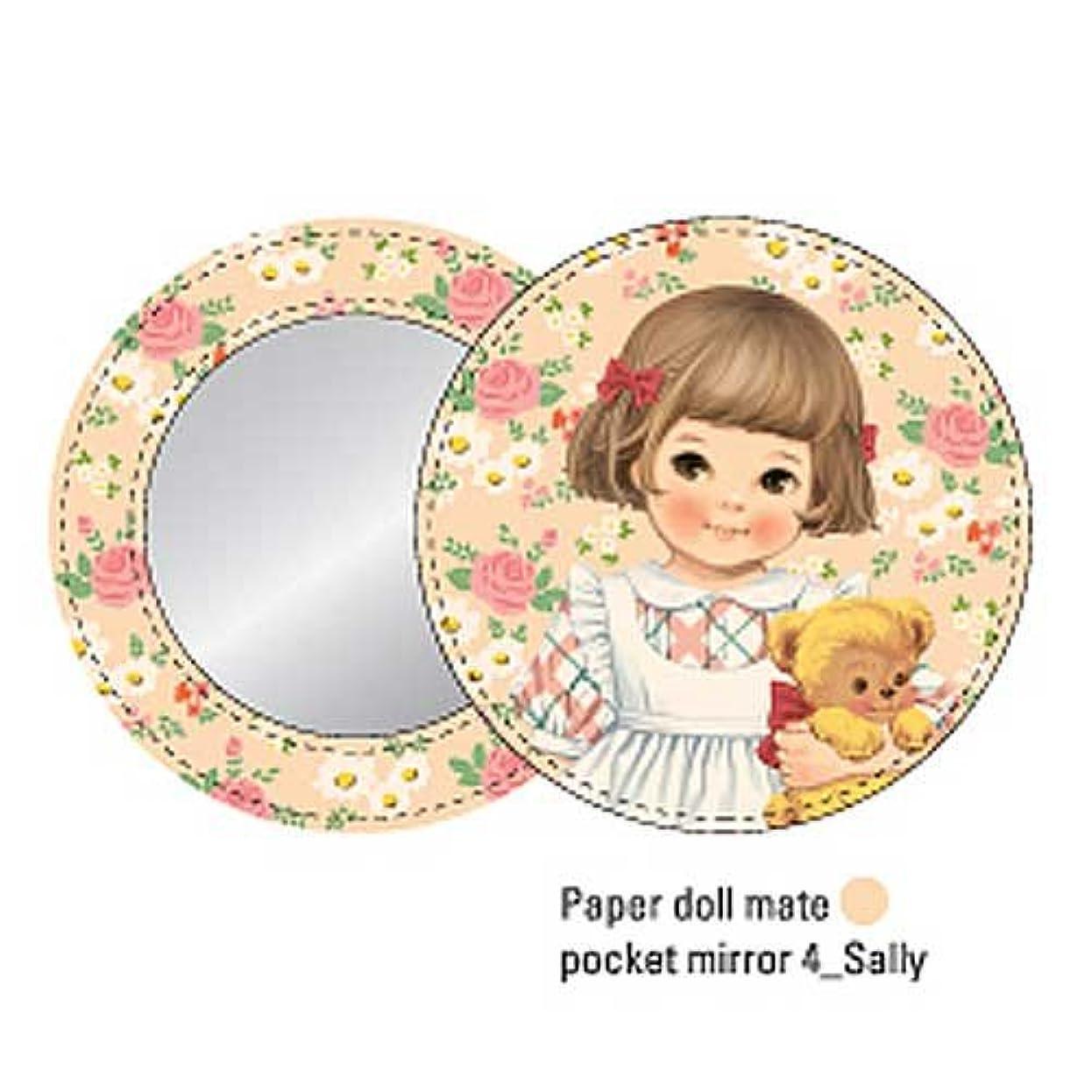 アイデア傑作アパルペーパードールメイト/丸くて可愛いポケットミラー (ver4-Sally)