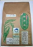 新潟県産 特別栽培米(減農薬・減化学肥料栽培米) 胚芽米 ミルキークイーン 令和元年産 (5kg)