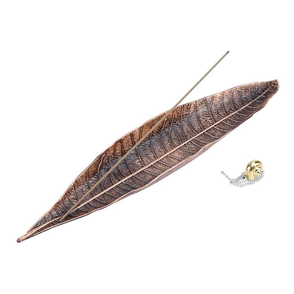 嵐が丘定数予知ホームアロマバーナー カタツムリの香の棒のホールダーの家の装飾の付属品が付いている葉の香のホールダーの灰のキャッチャーの長い香バーナー 芳香器アロマバーナー (Color : A)