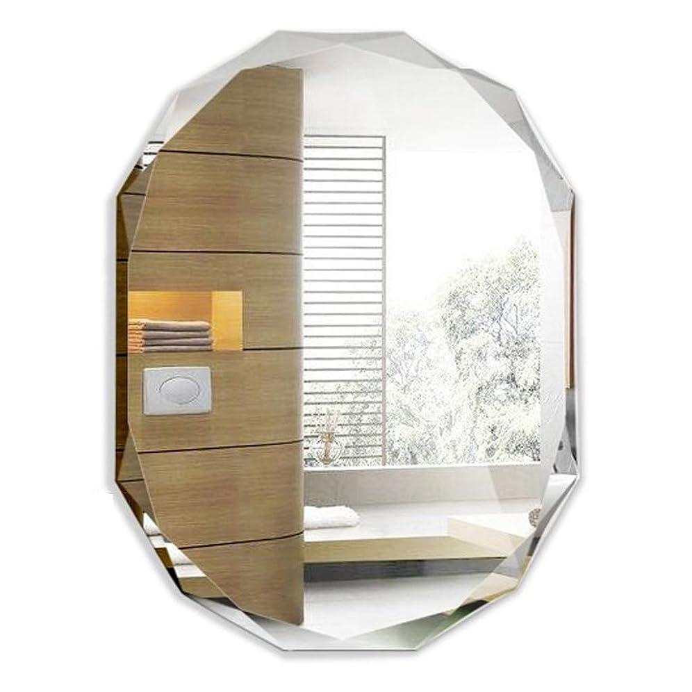 赤面取り消す頻繁にウォールミラーフレームレス防爆HD化粧鏡寝室の化粧台ミラーシンプルなカフェホテル装飾的な鏡