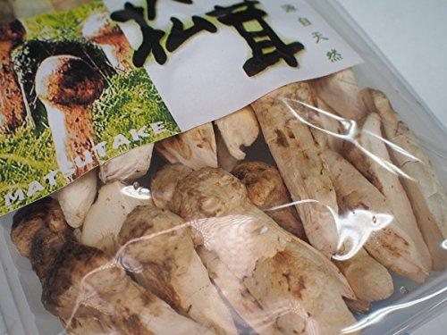 中国産乾燥まつたけ縦割り(6C)30g(冷蔵)