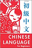 Chinese Language for Beginners - Lee Cooper