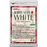 シードコムス ベリーベリーホワイト サプリメント 約1ヶ月分 30粒