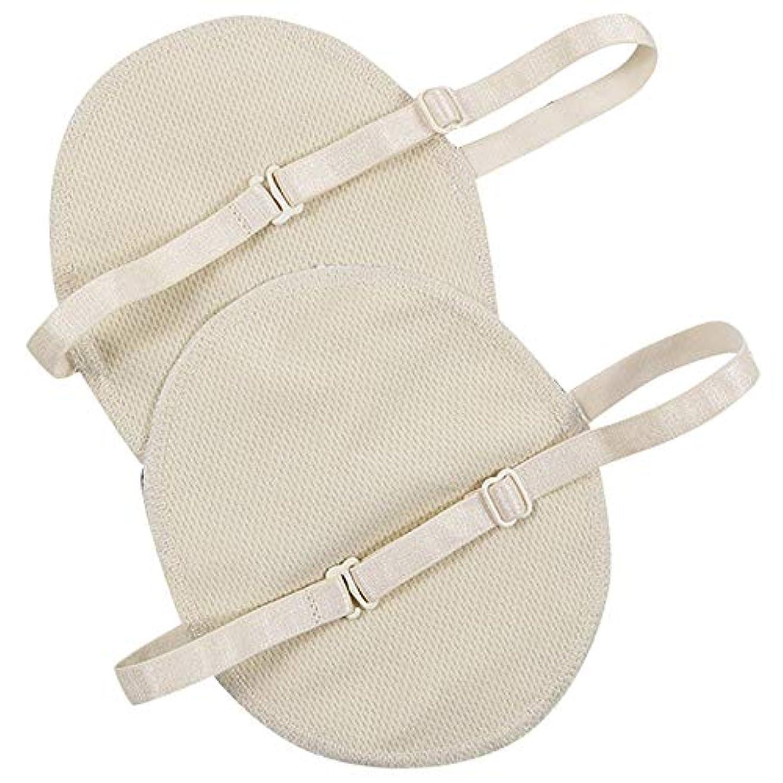 ペースアソシエイト妊娠した1ペア脇の下汗シールドパッド洗える脇の下汗吸収ガードショルダーストラップ再利用可能な脇の下汗パッド夏