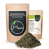 500 g Damianablätter | Damiana Tee geschnitten | Räucherwerk | justaste | Scutellaria lateriflora | räuchern | Tabakersatz Tabak