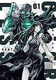 カラーレス(1) (ボーダーコミックス)