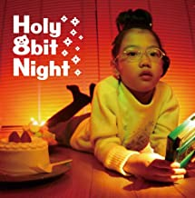 Holy 8bit Night