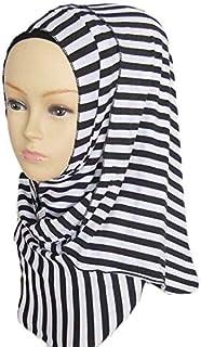 حجاب رسمي بيست تريند للنساء