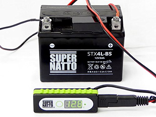51LG4DcxwBL - 『バッテリーチェック』動的・静的な数値でトラブルを回避しています