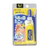 【第2類医薬品】スピールジェルTM 3g