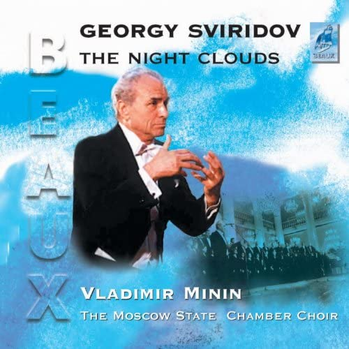 The State Moscow Chamber Choir, Georgy Sviridov