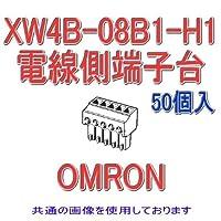 オムロン(OMRON) XW4B-08B1-H1 (50個入) コネクタ端子台電線側端子台 フラグ L形端子 8極 (端子ピッチ3.81mm) NN