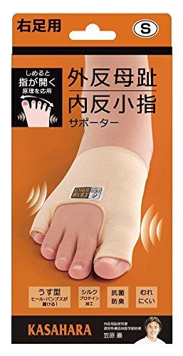 外反母趾・内反小指サポーター Sサイズ・右足用