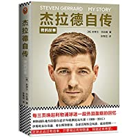 My Story (Chinese Edition)
