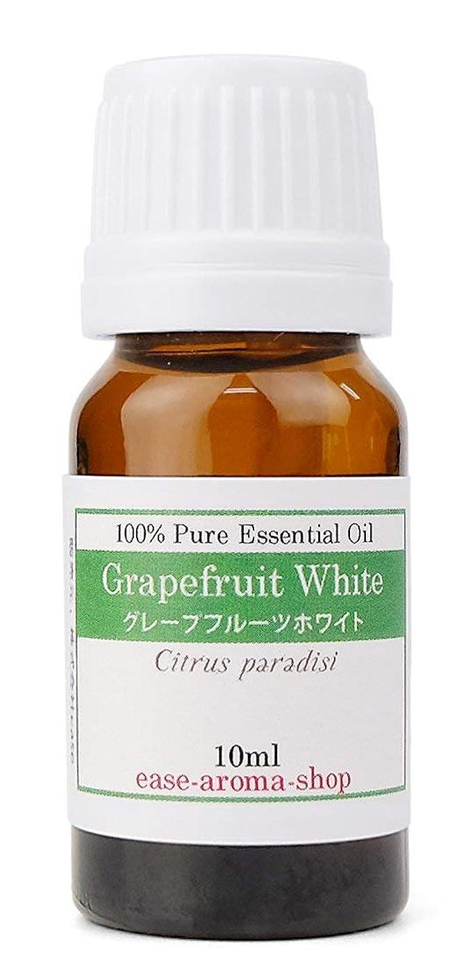 グリップ人口同様のease アロマオイル エッセンシャルオイル グレープフルーツホワイト 10ml AEAJ認定精油