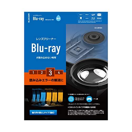 エレコム レンズクリーナー ブルーレイ専用 読み込みエラー解消 湿式 PS4対応 【日本製】 CK-BR3N