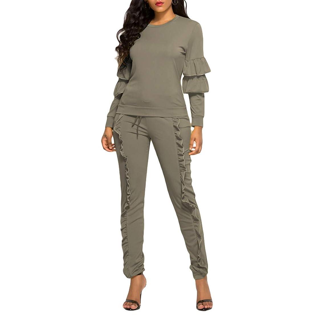 もちろん説明する事業女性 ツーピース 服装 フリルスリーブ スウェットシャツ ロングパンツ スポーツウェア