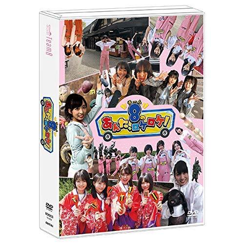 JAPANESE GRAVURE IDOL [DVD] Team 8 you, location! AKB48 Team 8