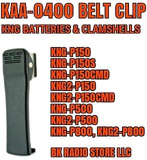 bendix king portable radio accessories