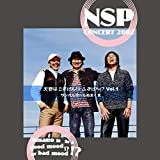 NSPコンサート2002『天野はごきげん!?ふきげん!?Vol.1』 (Live ver.)