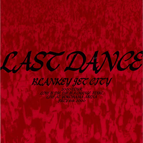 3104 Chomeno Dance Hall Ni Ashiwo Mukero (Live At Yokohama Arena / July 8, 2000)