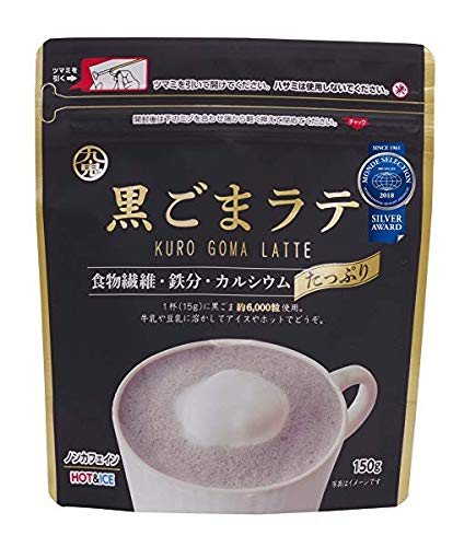 Black Sesame Latte - KUROGOMA Latte - powder150g