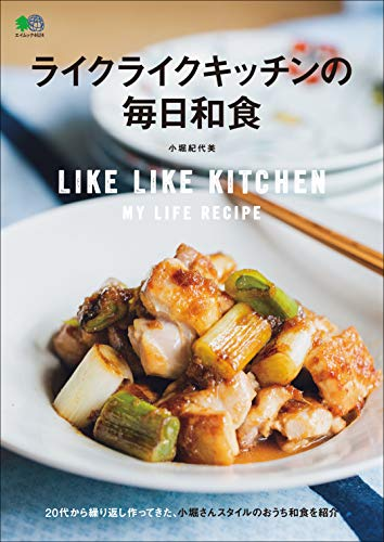 Daily Japanese food in the like kitchen
